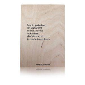 Houten Kaart | Ariena Ruwaard | Gedachten