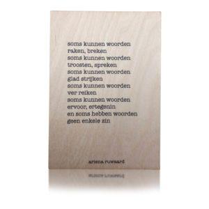 houten kaart Ariena Ruwaard